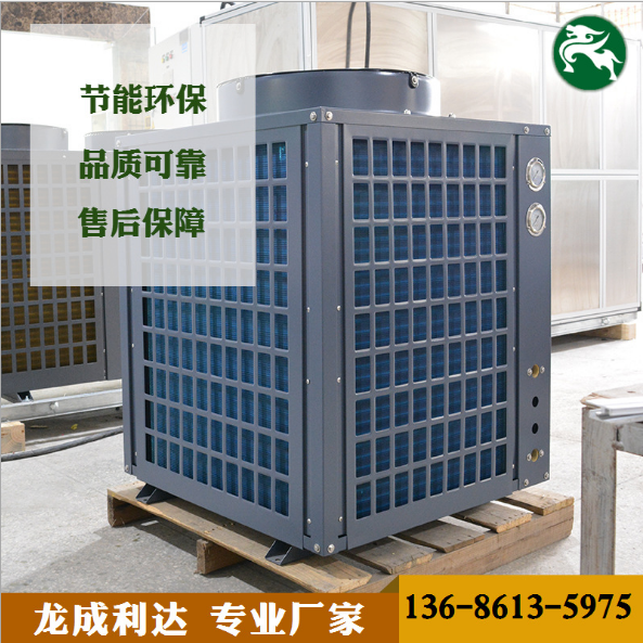 Air energy water heater integrated machine